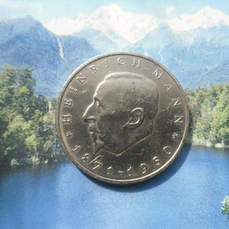 ГДР 20 марок 1971 года