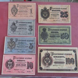 Качественные КОПИИ c В/З 1866-1880 Царская Россия