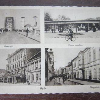 ЕВРОПА. 1941 Г