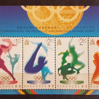 Гонконг 1996 Олимпиада-96 Атланта Михель = 4 евро**