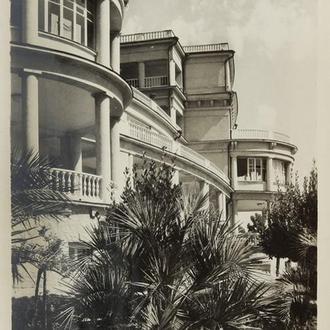 Открытка. Сочи, 1953 г. (106)
