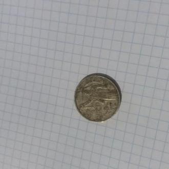 Монета ювілейна
