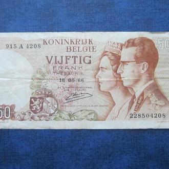 банкнота 50 франков Бельгия 1966 №2