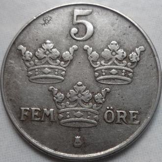 Швеция 5 эре 1945 состояние