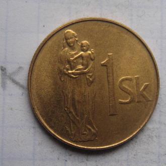 СЛОВАКИЯ, 1 крона 1993 года (состояние).