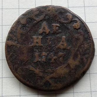 Денга 1747 №166