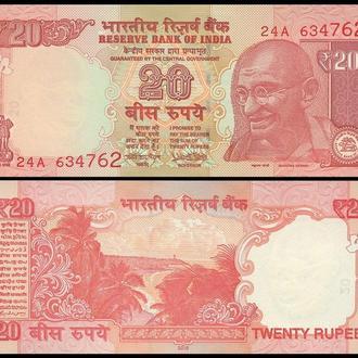 India / Индия - 20 Rupees 2016 - UNC - Миралот