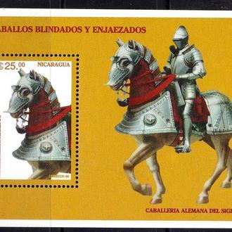 Никарагуа 1996 г  MNH - блок - рыцарь