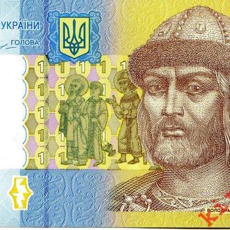 Украина_ 1 гривня 2014 року UNC Гонтарева СЕ