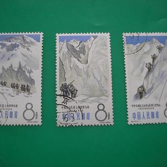 Китай 1965 Горы *