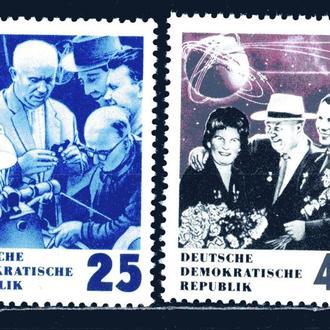 ГДР. Космонавты и лидеры партии (серия)** 1964 г.