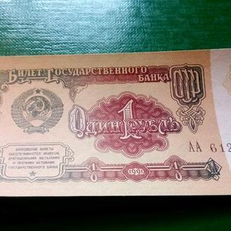 СССР 1 рубль серия АА. Состояние. Еще 100 лотов!