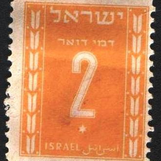 Израиль (1949) Доплатная марка