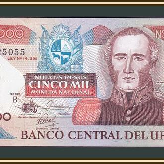 Уругвай 5000 песо 1983 P-65 (65a.2) UNC