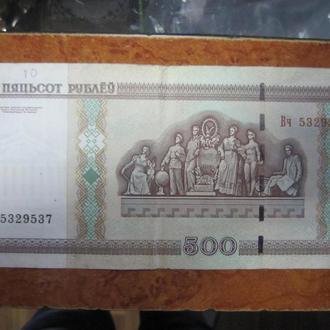 БЕЛАРУСЬ. 500 РУБЛЕЙ 2000 Г