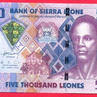 Боны Африка Сьера Леоне 5000 леон 2010 г.