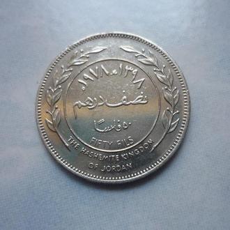 Иордания 50 филсов 1978 состояние