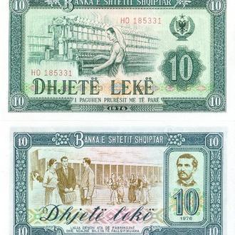 Албания 10 лек 1976 UNC