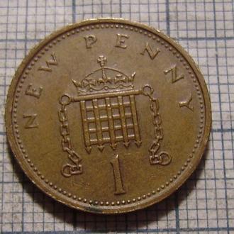 Великобритания, 1 новый пенни 1976 г