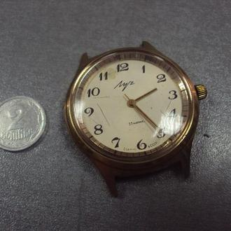 часы наручные луч 23 камня ссср позолота Ау на ходу №429