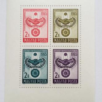 Блок 1965 г Венгрия