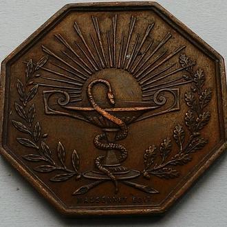 Франция  медаль 1844 год НЕ ЧАСТАЯ!!! ОТЛИЧНЫЙ СОХРАН!!!