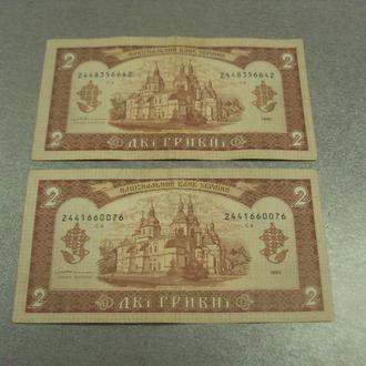 банкнота украина 2 гривны 1992 год подпись ющенко одна шт №6300
