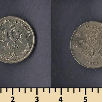 Хорватия 10 липа 1993