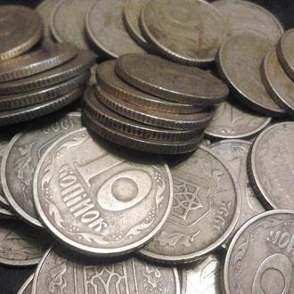 10 копеек 1992 года штамп 2.1ВАк (Крупный гурт). 50 монет одним лотом!