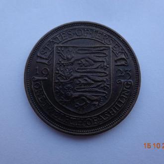 """Джерси 1/12 шиллинга 1923 George V """"Shield"""" (второй тип) отличное состояние очень редкая"""