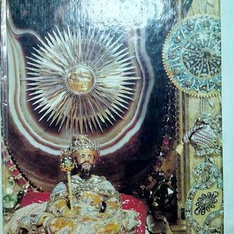 Из истории музея `Грюнес Гевельбе`. 7 изд. Гос., собр, произв, искусств в Дрездене 1985г. 120 с
