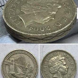 Великобритания 1 фунт, 2004г.  Мост Форт-Бридж в Шотландии