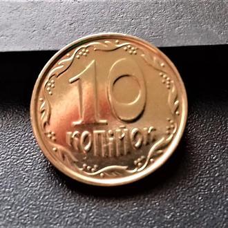 MN Украина 10 копеек 2004 г., мешковая