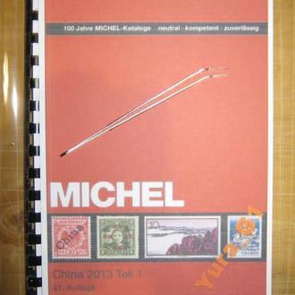 MICHEL КИТАЙ (цветная печать каталога) 2012г без резерва