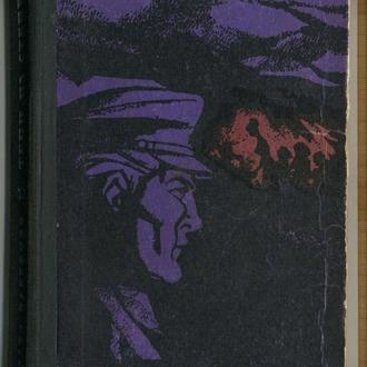 книга Тени на стене - Михаил Пархомов