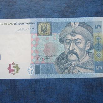 банкнота 5 гривен Украина 2015 Гонтарева UNC пресс