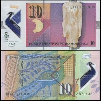 МАКЕДОНИЯ  10 динаров 2018г. UNC полимер