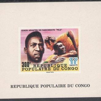 Конго - футбол 1978 - Michel Nr. lux bl. 614-618 **