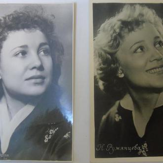 открытки, актеры: румянцева