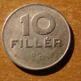 Венгрия 10 филлеров 1985