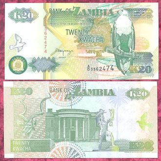 Боны Африка Замбия 20 квача 1992.