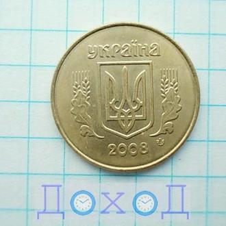 Монета Украина Україна 25 копеек копійок 2008 мелкий гурт №2