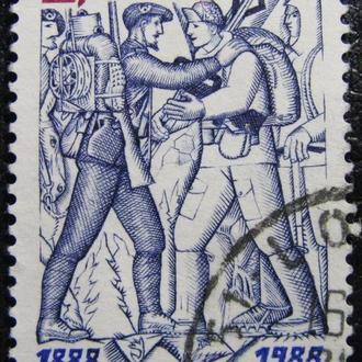 Марка Франция, 2,50, 1988 The 100th Anniversary of the Alpine Troops