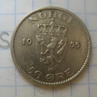 НОРВЕГИЯ. 50 эре 1955 года.