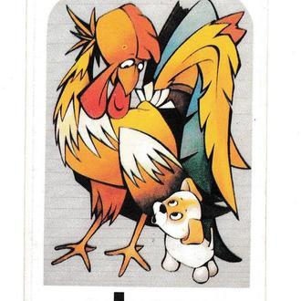 Календарик 1994 Днепропетровский театр кукол, петух, собака