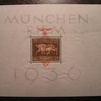 Німеччина 1937 Mi 649 Блок 10 ** MNH ЛЮКС Стан  --200EU Євро