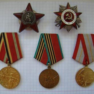 Орден Красной Звезды и Отечественной Войны 2 ст. + юбилейные медали.