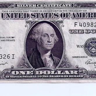 $1 доллар США  1935-E  Silver Certificate UNC 2326 I (144)