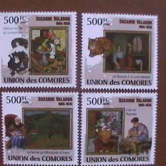Коморы 2009 Живопись импрессионизм Сюзан Валадон