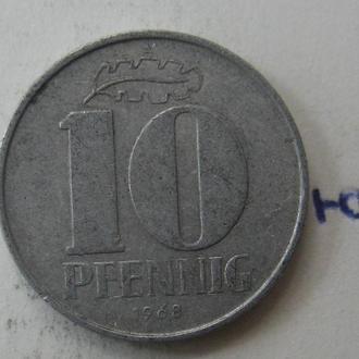 ГДР 10 пфеннигов 1968 года.